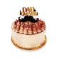 Trio Choco Lava Cake Classic